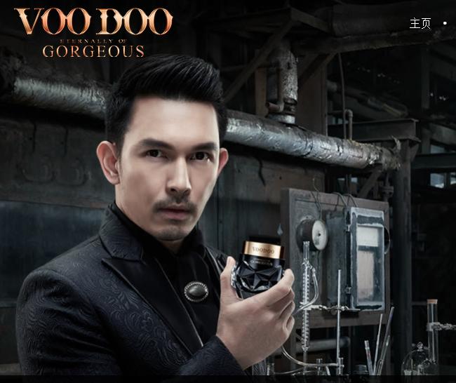 launch Voodoo Gorgeous